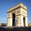 Panoramic view of Arc de Triomphe - Stock Photo