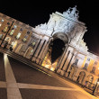 Commerce square at Lisbon by night — ストック写真