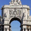 Farmous arch at commerce square — Stockfoto