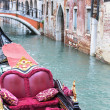 Venetian scenery — Stock Photo #23167122