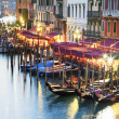 Panoramic view of amous Grand Canal — Stock Photo