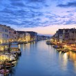 View of Grand Canal at sunset — Foto Stock