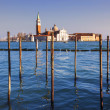 View of San Giorgio maggiore at sunset — Stock Photo