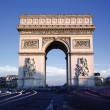 Horizontal view of famous Arc de Triomphe — Stock Photo #25106901