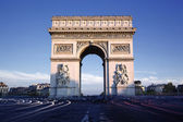 Horizontal view of famous Arc de Triomphe — Stock Photo