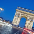 Arc de Triomphe at night. — Stock Photo