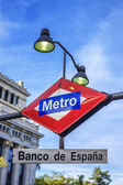 Banco de Espana Metro Station — Stock Photo