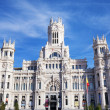 Cibeles Palace — Stock Photo