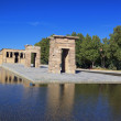 Stock Photo: Debod Temple