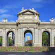 The Puerta de Alcala — Stock Photo
