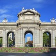 Stock Photo: The Puerta de Alcala