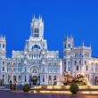 Plaza de la Cibeles by night — Stock Photo #32428621