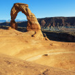 Utah's famous Delicate Arch — Stock Photo