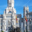 Famous Cibeles Palace — Stock Photo