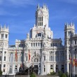 Cibeles Palace at the Plaza de Cibeles  — Stock Photo