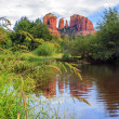 View of cathedral rock — Stock Photo