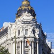 Stock Photo: Madrid, capital of Spain