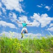 Happy young man jump — Stock Photo #5548318