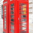 London telephone box - Stock Photo