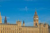 Parlementsgebouw — Stockfoto