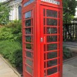 London telephone box — Stock Photo #16838723