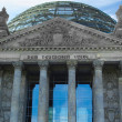 Berlin Reichstag — Stock Photo #17531257