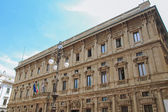 City Hall, Milan — Stock Photo