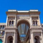 Galleria Vittorio Emanuele II, Milan — Stock Photo #18385709