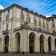 Piazza Vittorio, Turin — Stock Photo #18822019