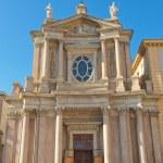 Постер, плакат: Santa Cristina and San Carlo church
