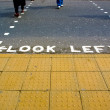 Look left — Stock Photo