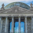 Berlin Reichstag — Stock Photo #20937441