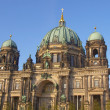 Stock Photo: Berliner Dom