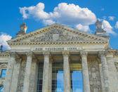 德国国会柏林 — 图库照片