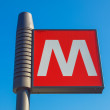Stock Photo: Subway sign