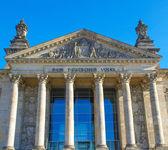 Reichstag, Berlin — Stock Photo