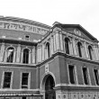 Royal Albert Hall London - Stock Photo