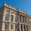 Palazzo Madama Turin — Stock Photo
