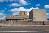 National Theatre London — Stock Photo