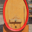 Stock Photo: Barrel cask