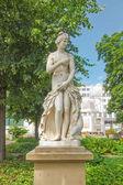 Gardens in Stuttgart Germany — Stock Photo