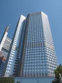 Banco central europeo en frankfurt — Foto de Stock