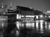 Queen Elizabeth Hall London — Stock Photo