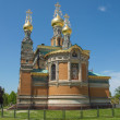 Russian Chapel in Darmstadt — Stock Photo #28961661