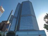 European Central Bank in Frankfurt — Stock Photo