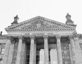 Reichstag, berlín — Stock fotografie