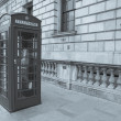 London telephone box — Stock Photo #30079469