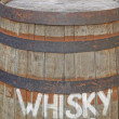 Barrel cask — Stock Photo