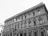 City Hall, Milan — Stockfoto
