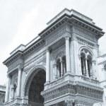 Galleria Vittorio Emanuele II, Milan — Stock Photo #30244207
